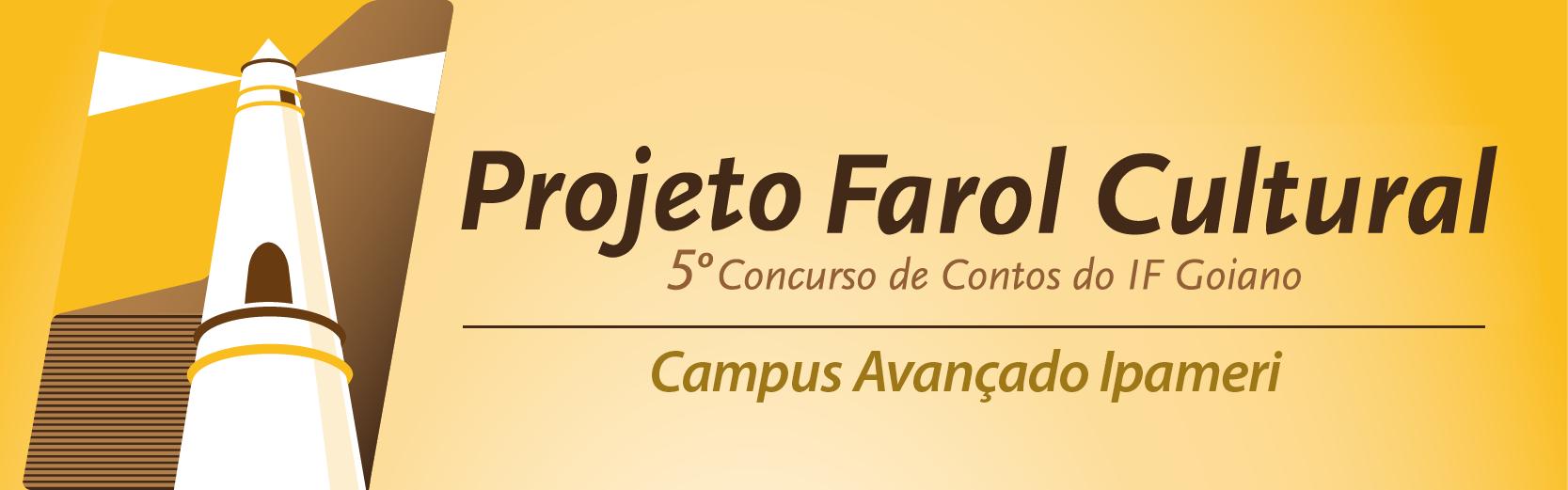 concurso-de-contos-farol-2017-ipameri